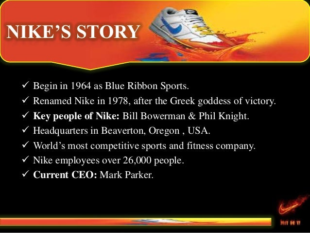 nike information system case studies Browse from a variety of information technology case studies highlighting clients' success stories who have partnered with teksystems.