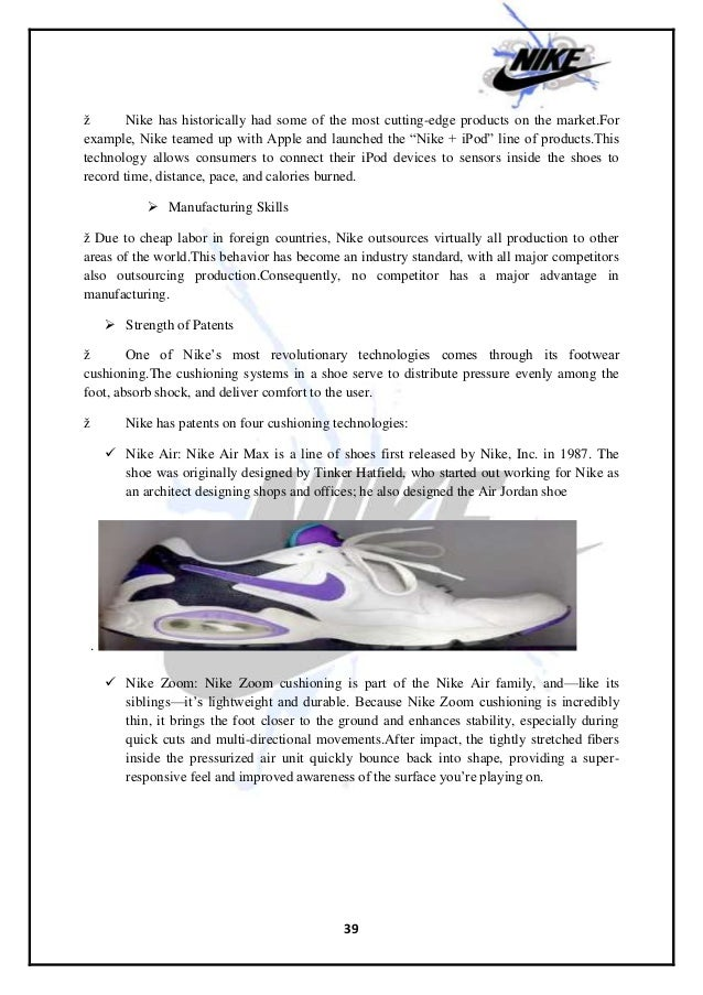 Operation process of nike