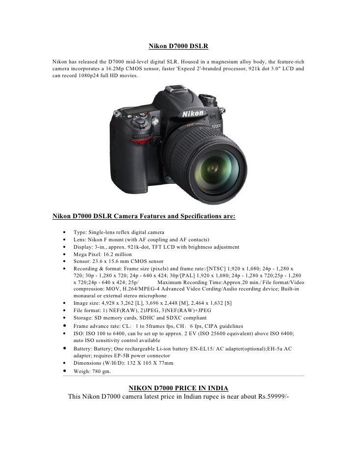 Nikon camera detail of d7000