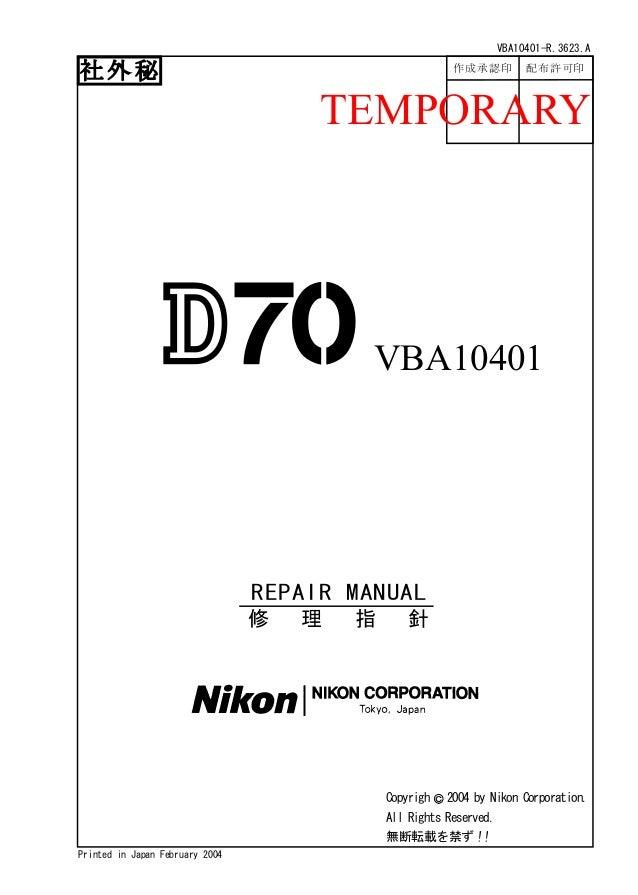 nikon d70 service manual rh slideshare net nikon d70s user manual pdf nikon d70 pdf manual