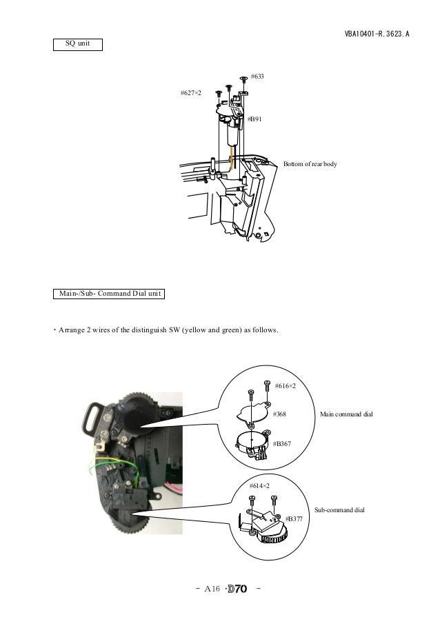 Nikon D70 service manual