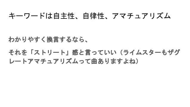 https://image.slidesharecdn.com/nikoniko-190416073059/95/nikoniko-10-638.jpg?cb=1555399897