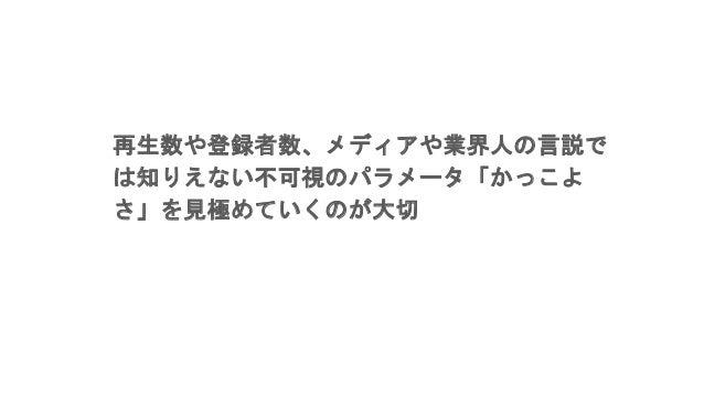 https://image.slidesharecdn.com/nikoniko-190416073059/95/nikoniko-15-638.jpg?cb=1555399897