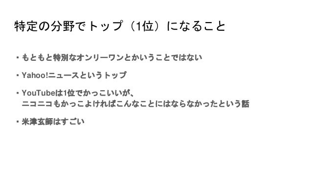 https://image.slidesharecdn.com/nikoniko-190416073059/95/nikoniko-17-638.jpg?cb=1555399897