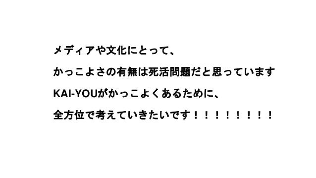 https://image.slidesharecdn.com/nikoniko-190416073059/95/nikoniko-18-638.jpg?cb=1555399897