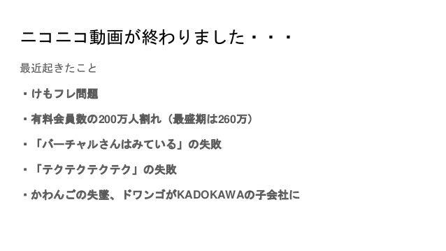 https://image.slidesharecdn.com/nikoniko-190416073059/95/nikoniko-2-638.jpg?cb=1555399897