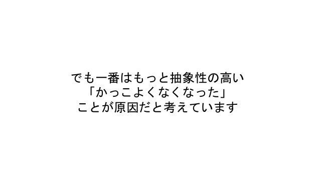 https://image.slidesharecdn.com/nikoniko-190416073059/95/nikoniko-5-638.jpg?cb=1555399897