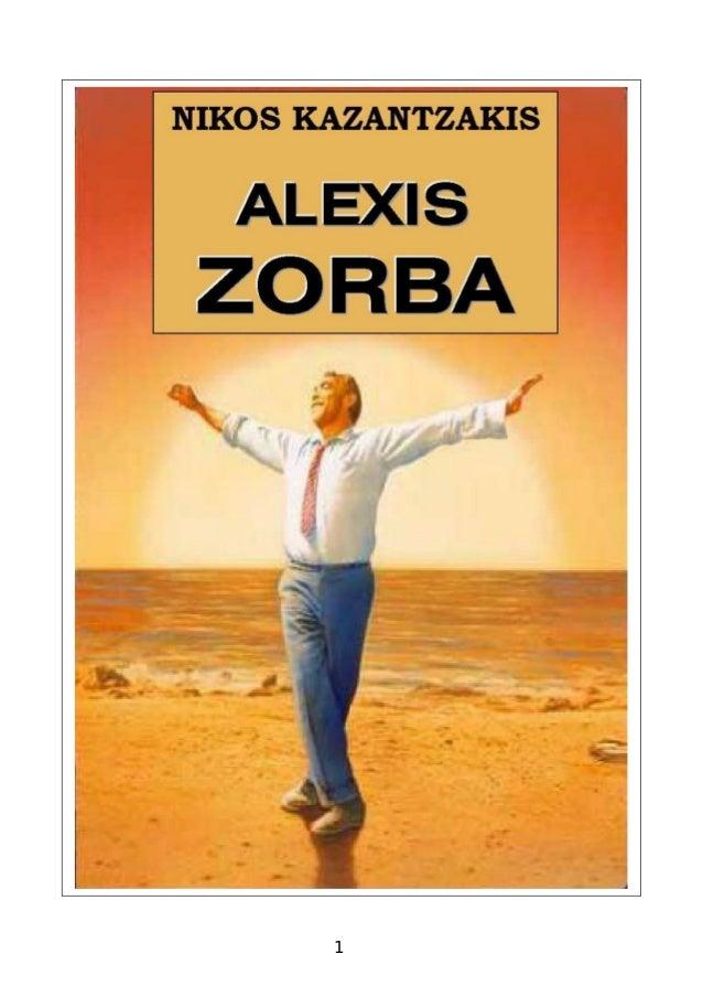 никос казандзакис невероятные похождения алексиса зорбаса