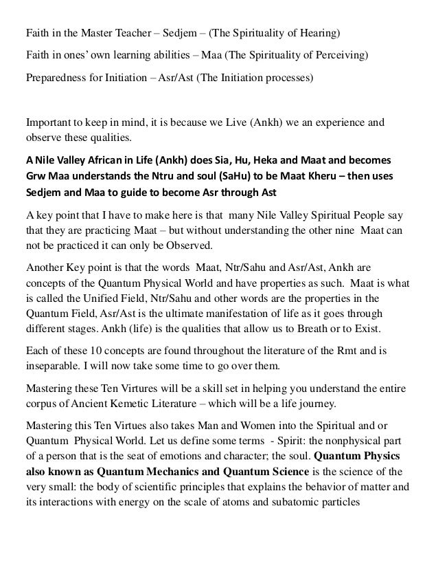 Approaching Nile Valley Science and Spirituality