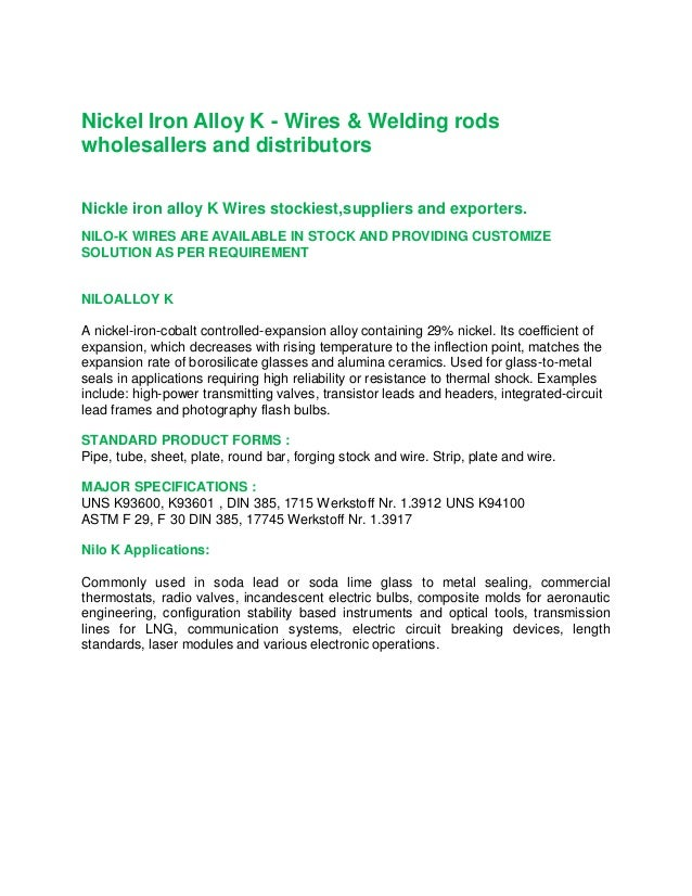 Nickel Iron Alloy K - Wires & Welding rods wholesallers and distribut…