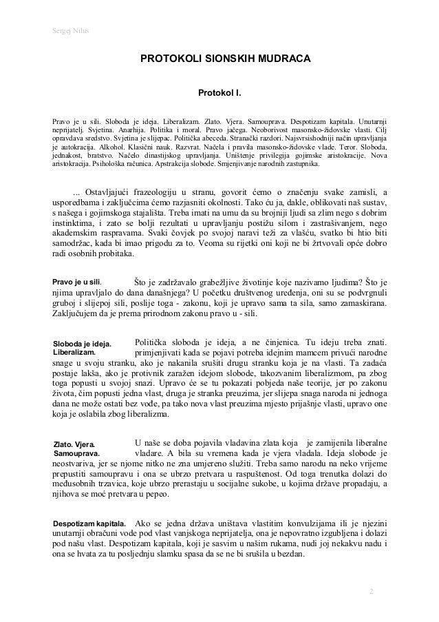 Sionskih pdf protokoli mudraca