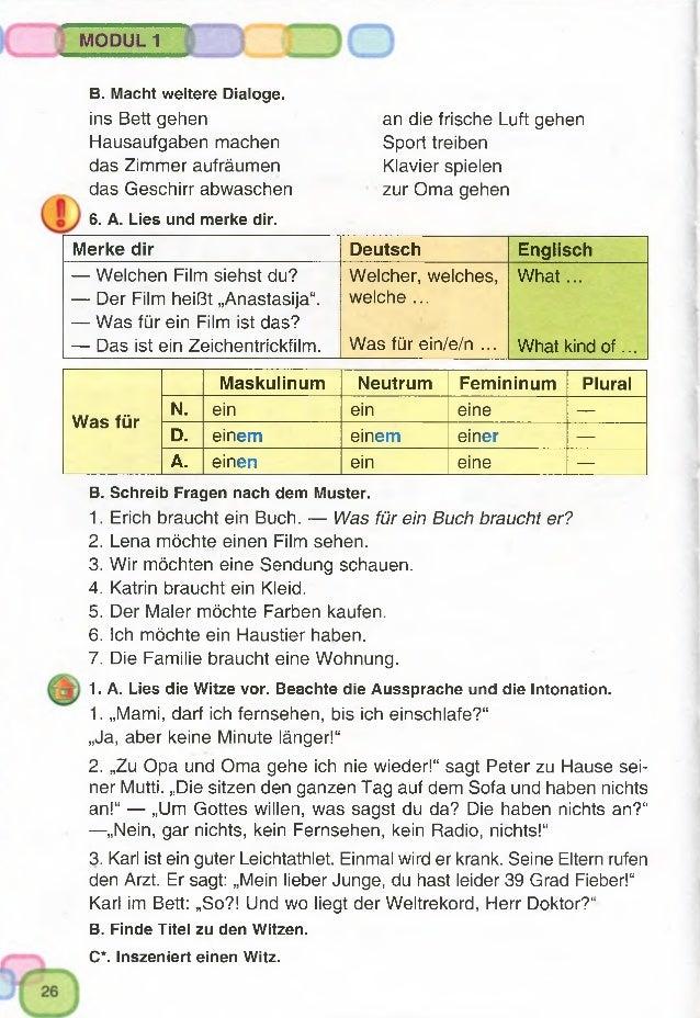 Німецька мова 7 клас Сидоренко, Палій 2015 от Freegdzc ~ Geschirr Plural