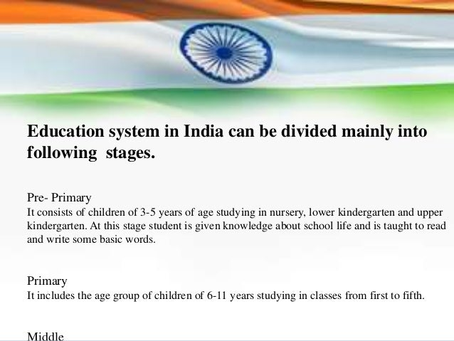 Comparative Study between Indian and Western Education