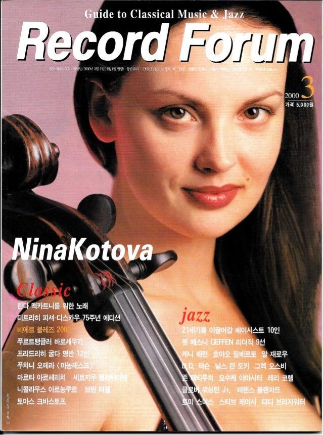 Nina Kotova: Record Forum  Magazine Cover. Cover Story. 2000