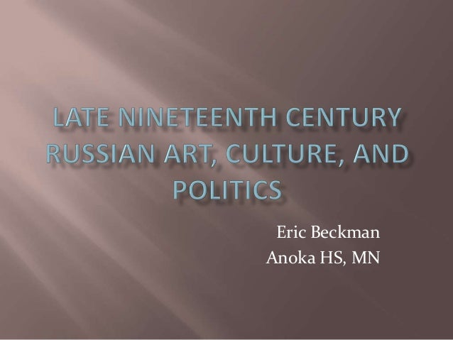 Eric BeckmanAnoka HS, MN