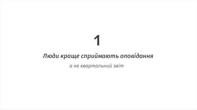 12 Tips for Best Design Presentations Slide 3