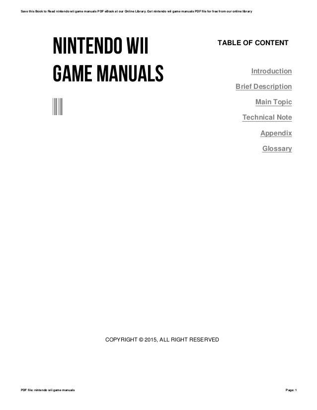 Nintendo wii game manuals