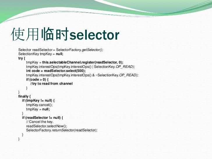 使用临时selector<br />        Selector readSelector = SelectorFactory.getSelector();<br />        SelectionKey tmpKey = null;<...