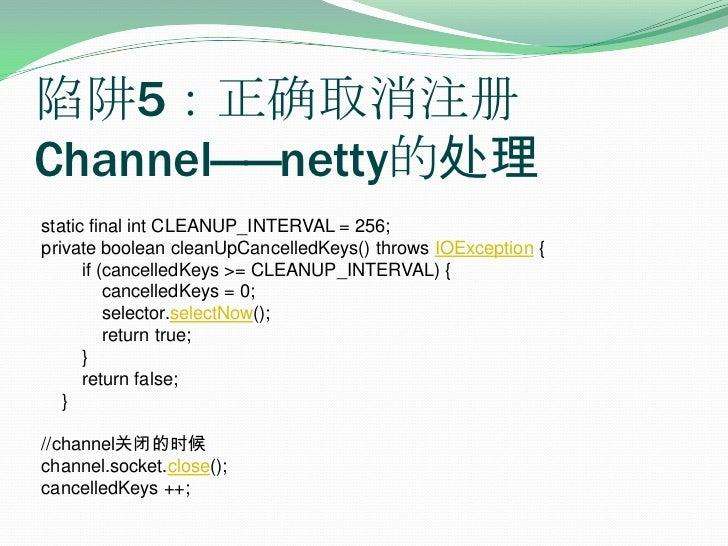 陷阱5:正确取消注册Channel——netty的处理<br />staticfinalintCLEANUP_INTERVAL=256;<br />privatebooleancleanUpCancelledKeys()thr...