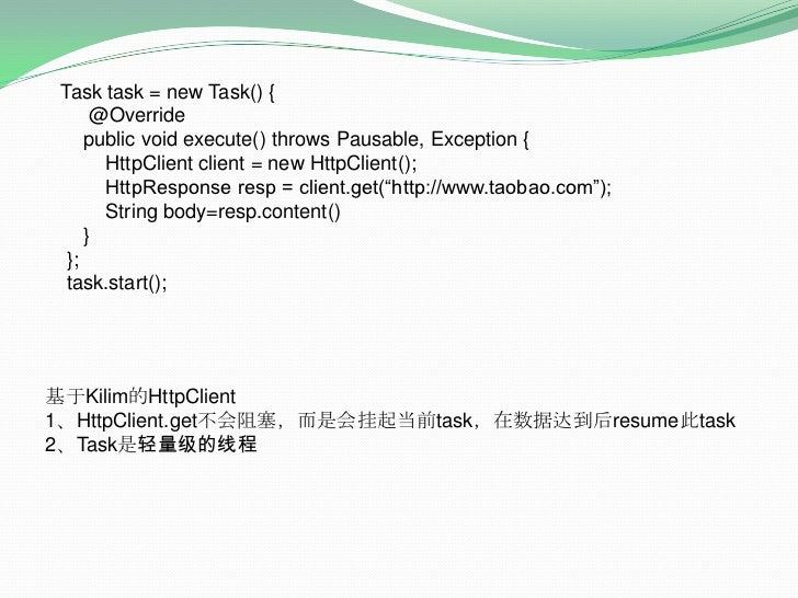 Task task = new Task() {<br />@Override<br />public void execute() throws Pausable, Exception {<br /> ...