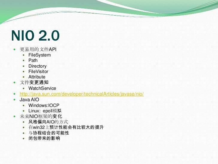 NIO 2.0<br />更易用的文件API<br />FileSystem<br />Path<br />Directory<br />FileVisitor<br />Attribute<br />文件变更通知<br />WatchServ...