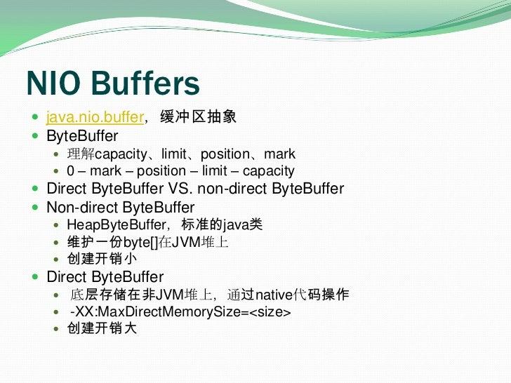 NIOBuffers<br />java.nio.buffer,缓冲区抽象<br />ByteBuffer<br />理解capacity、limit、position、mark<br />0 – mark – position – limit...