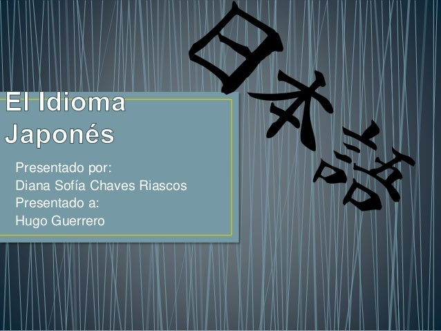 Presentado por: Diana Sofía Chaves Riascos Presentado a: Hugo Guerrero