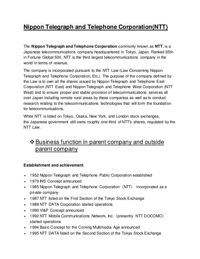 nippon telegraph and telephone corporation redtacton System development and implementation redtacton was introduced  by nippon telegraph and telephone corporation (ntt) who.