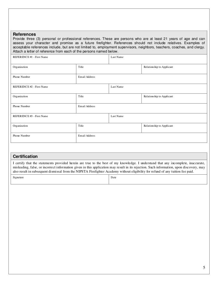 tuition reimbursement implementation essay