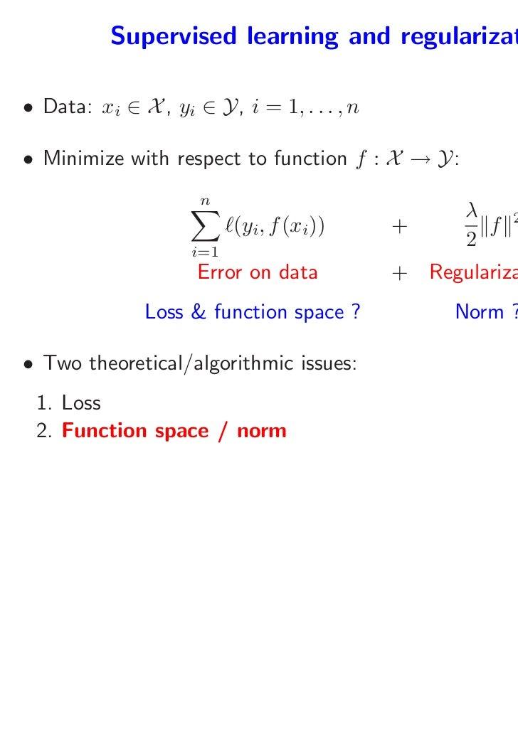 machine learning theory