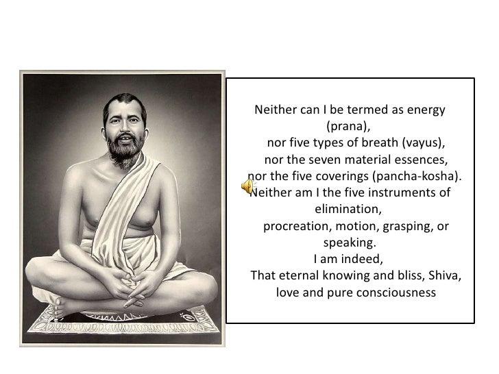 Nirvana Shatakam Slide 3