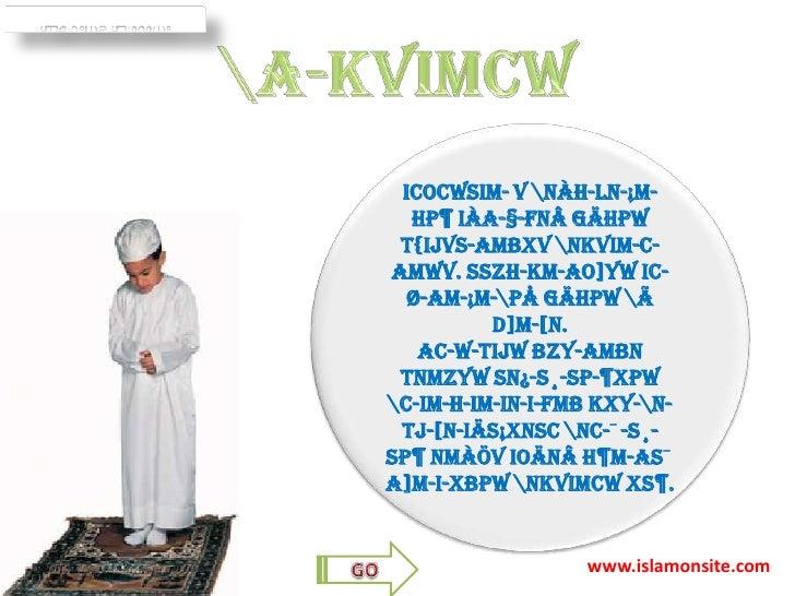 icocwsIm-v nÀh-ln-¡m-  hp¶ IÀa-§-fnGähpw t{ijvS-ambXv nkvIm-c-amWv. ssZh-km-ao]yw Ic-  Ø-am-¡m-pÅ Gähpw à          D]m-[...