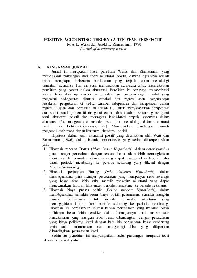 essay in relation to positive information technology theory