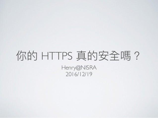 HTTPS Henry@NISRA 2016/12/19