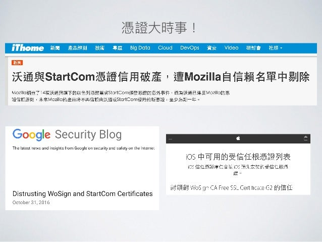 """HTTPS  $ curl -w """"TCP handshake: %{time_connect}, SSL handshake: % {time_appconnect}n"""" -so /dev/null https://www.alipay.c..."""