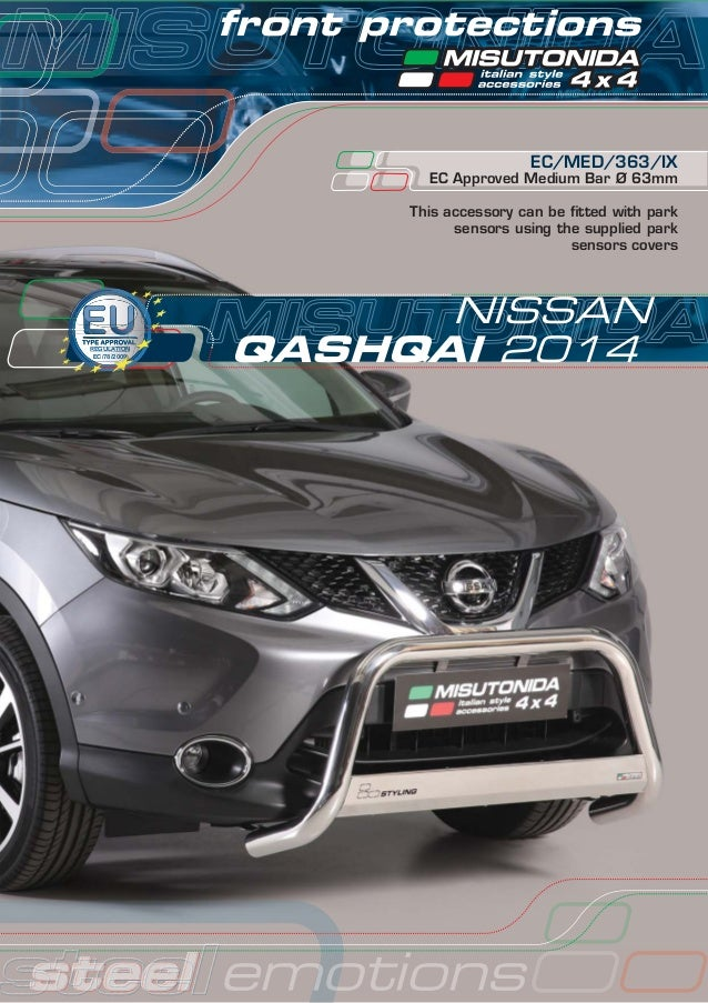 nissan qashqai 2014 accessoires 4x4 discount. Black Bedroom Furniture Sets. Home Design Ideas