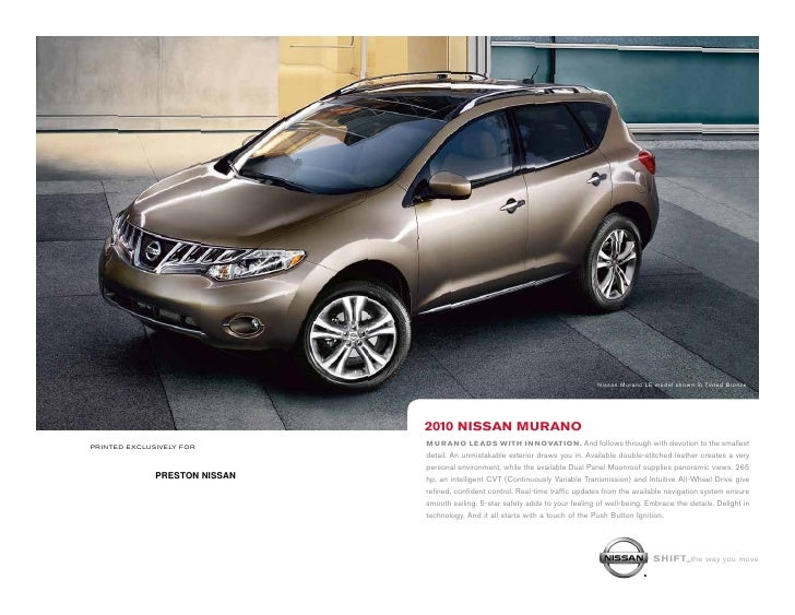 Nissan Murano LE model shown in Tinted Bronze.                                    2010 nissan Murano printed exclusively f...