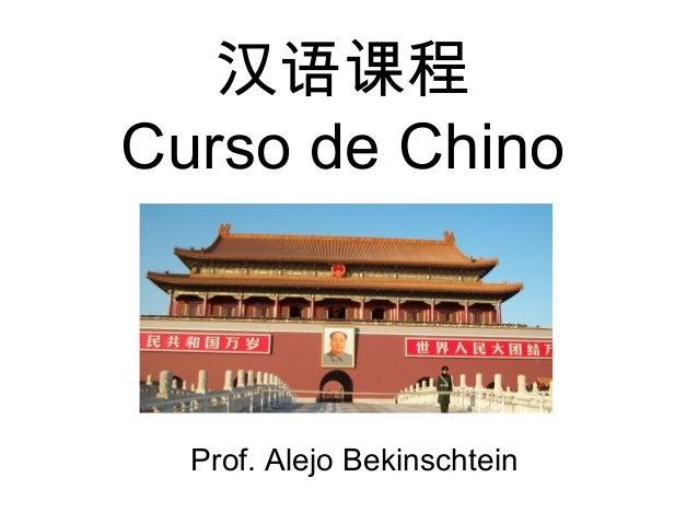 汉语课程 Curso de Chino Prof. Alejo Bekinschtein