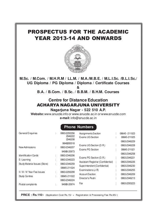 Acharya nagarjuna university_centre_for_distance_education