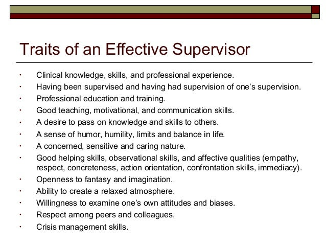 characteristics of a good supervisor