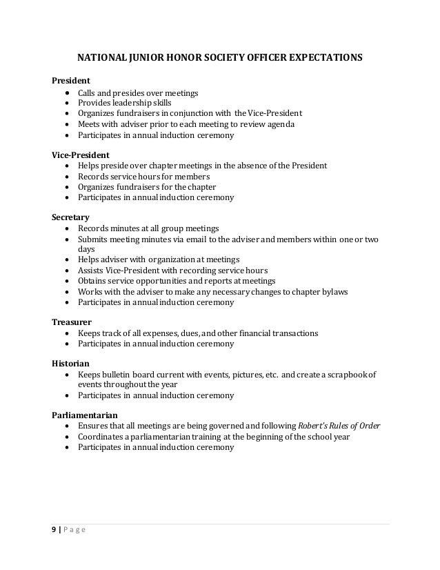 National junior honor society essay examples