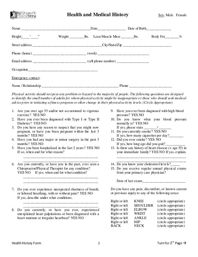 nj shore fit health history forms