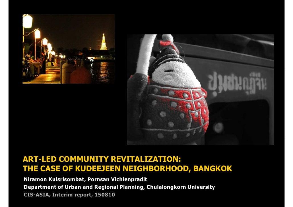 NK and PV-Art-led community revitalization