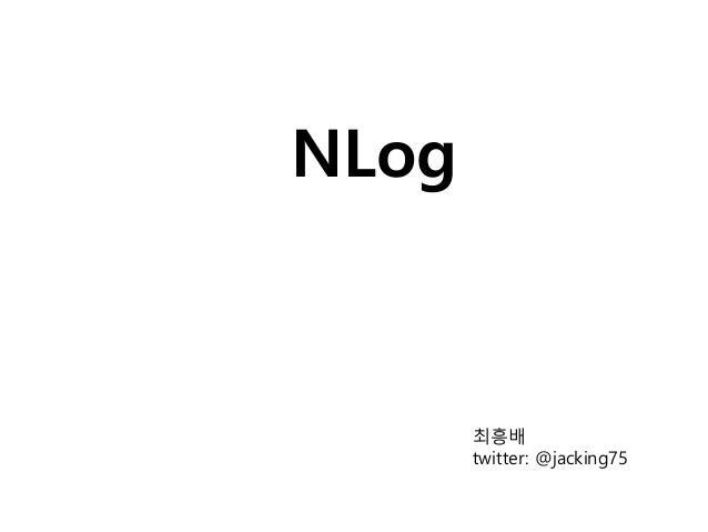 NLog 최흥배 twitter: @jacking75