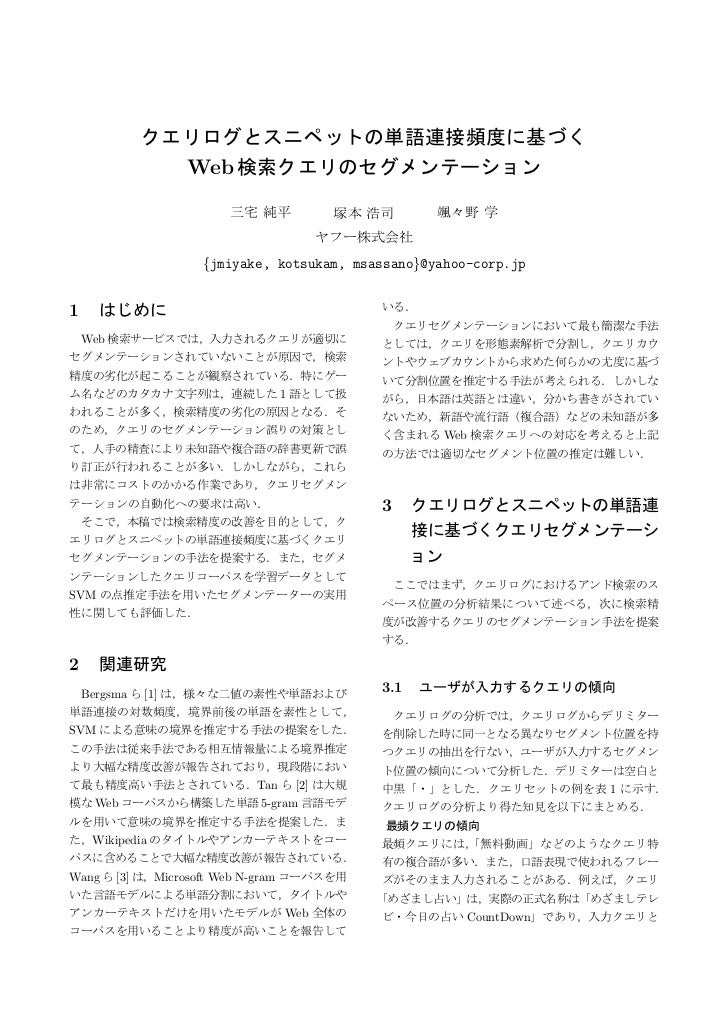Web                          {jmiyake, kotsukam, msassano}@yahoo-corp.jp1    Web                                         1...