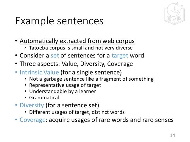 Examples of Assonance for Kids