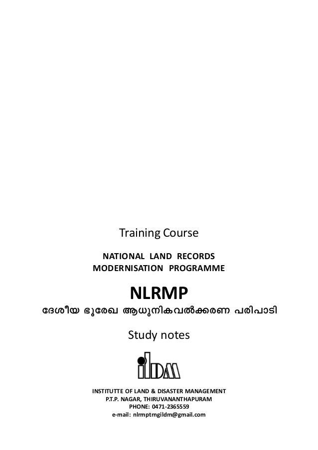 Training Course  NATIONAL LAND RECORDS  MODERNISATION PROGRAMME  NLRMP  tZiob `qtcJ B[p-nIh¡-cW ]cn-]mSn  Study notes  IN...
