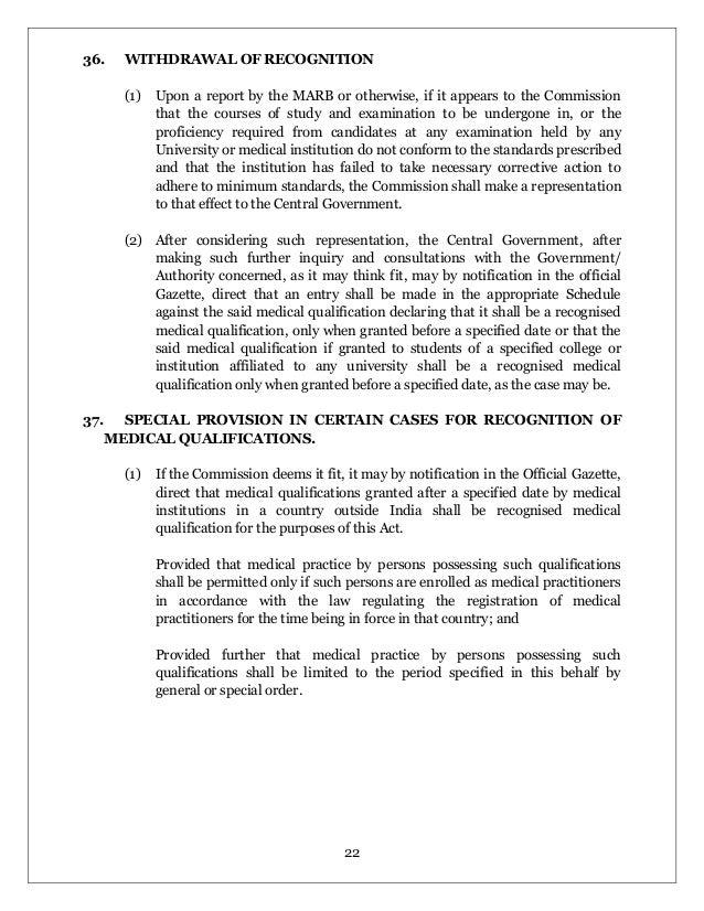 National Medical Commission Bill 2016 - Final Draft