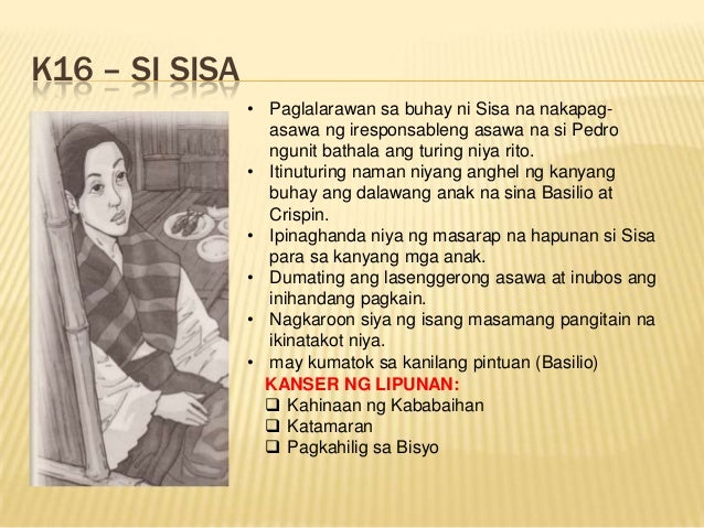 mga tauhan ng noli me tangere at kanilang simbolismo Read noli me tangere from the story noli me tangere (buod ng bawat kabanata) by worthlessxxi (queen nikolla) with 34,852 reads historicalfiction, history, riz.