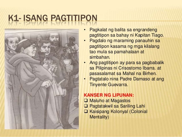 noli me tangere el filibusterismo essay The social cancer (noli me tangere) the reign of greed (el  filibusterismo)  is the term repeatedly used by rizal in his political essays   by the fact that his second important work, el filibusterismo, written about  1891,.